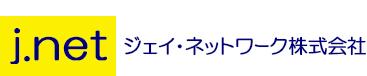 jnetは、広尾・恵比寿・白金などを中心とした賃貸物件情報サイトです。
